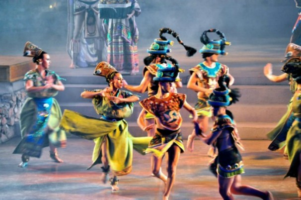 Grandeza Mexicana Folk Ballet