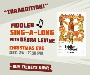 Fiddler_Banner_Debra_300x250_p