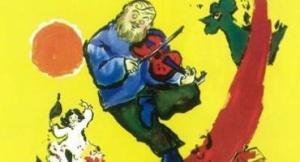 fiddler-logo