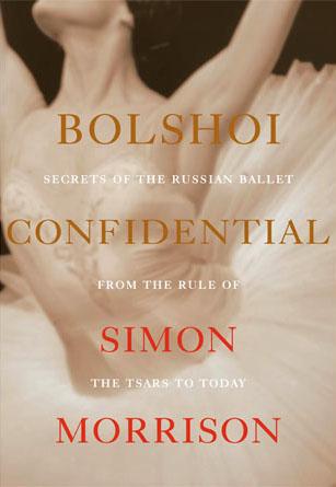 bolshoi-rizzoli-1